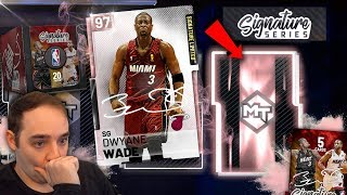 NBA 2K19 My Team LIMITED EDITION PINK DIAMOND WADE! LIMITED PULL IN PACKS?!?!