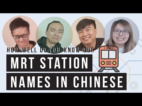 SG MRT Station Names In Chinese