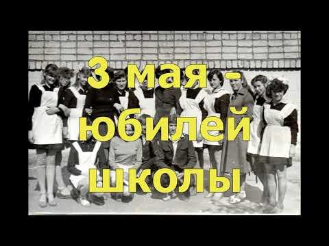 Юбилей школы №1 в Красноуфимске