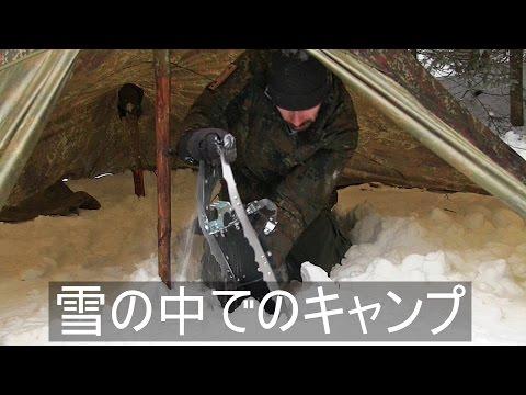 : 米軍 テント