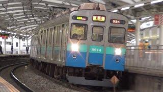 【高音質】東急8500系全色見れます! ジョイント音爆音! 高速通過! @江田駅