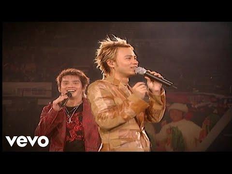 李克勤 & 譚詠麟 《MEDLEY: 相識非偶然 / 誰願分手 / 雨絲! 情愁 / 只想你會意 / 小風波 / 紅日》(2003 Live)