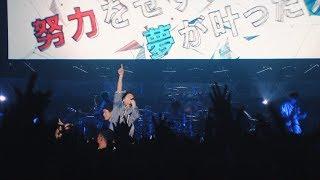 Osaka-Jo Hall 2016/12/21 Yokohama Arena 2017/12/21.