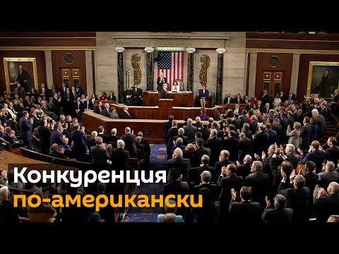 США заложили новые санкции против России в оборонный бюджет на 2020 год