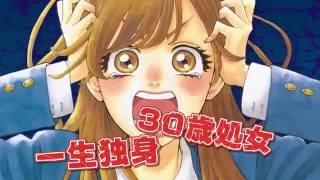 ベツコミFC『こんな未来は聞いてない!!』2巻PV