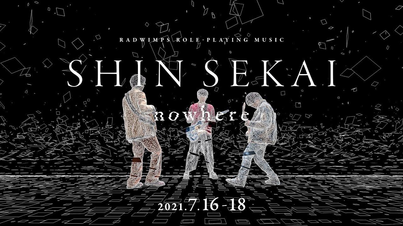 "SHIN SEKAI ""nowhere"" RADWIMPS ROLE-PLAYING MUSIC teaser 2"
