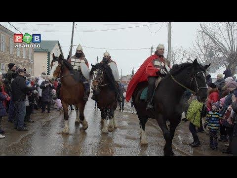 Масленица с конями в Гаврилов Посаде