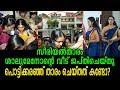 ശാലു മേനോന്റെ വീട് ജപ്തിചെയ്തതിന്റെ കാരണമറിഞ്ഞാൽ കണ്ണുതള്ളും! | Actress Shalu Menon in trouble