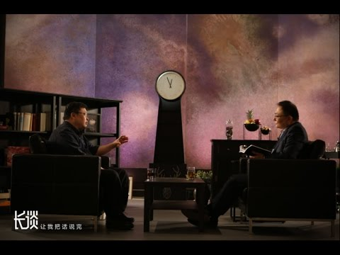 【六小时完整版】长谈 罗振宇、罗永浩超长对话,让我把话说完