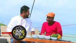 Cook With Fun - (2019-06-01) | ITN Thumbnail