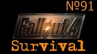 Fallout 4 Выживание - 91.Элеанор и Тэдди.Универмаг Фэллонс.Загадочная парковка.