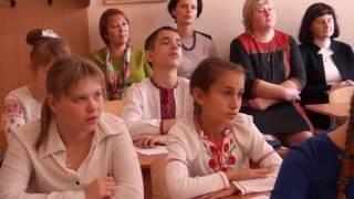 Тарас Шевченко відкритий урок