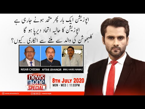 Newsone Special - Wednesday 8th July 2020