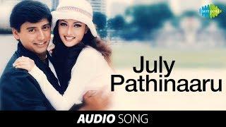 Good Luck | July Pathinaaru song | Vairamuthu | Prashanth, Riya Sen, Raghuvaran