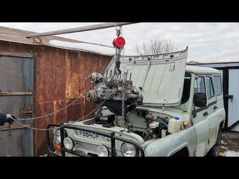 Убитый УАЗ за 40 т.р. Установка двигателя, КПП, РК, новое сцепление