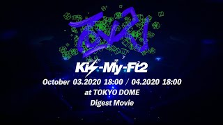 """""""Kis-My-Ft2 LIVE TOUR 2020 To-y2"""" We have delivered a masterpiece of Kis-My-Ft2 live streaming live from Tokyo Dome! <Perfomer> The member of ..."""