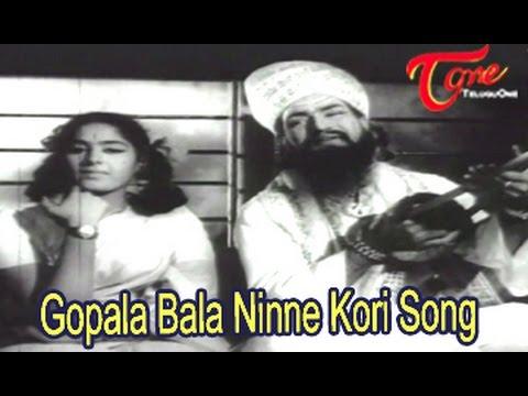 Bhale Thammudu Movie Songs || Gopala Bala Ninne Kori || N.T.R || K.R.Vijaya