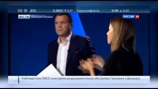 Скандал в студии  Ксения Собчак vs Сергей Шаргунов