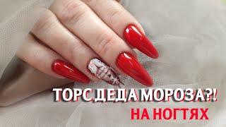 18 поп арт ногти Беременная гусеница и коррекция нарощенных ногтей дизайн ногтей