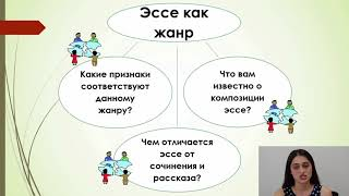 Русский язык и литература 5 класс, видео №2