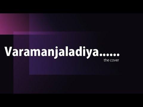 Varamanjaladiya... | Superhit Malayalam Movie Song | Pranayavarnangal Smule