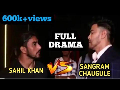 Sahil Khan vs Sangram Chougule  full fight video| Sahil Khan reply|sangram reply to Sahil Khan 2019