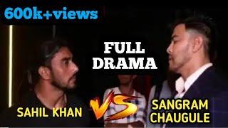 Sahil Khan vs Sangram Chougule  full fight video  Sahil Khan reply sangram reply to Sahil Khan 2019