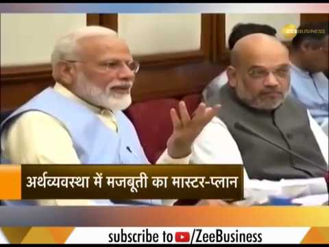 PM Narendra Modi's important meet with economists today