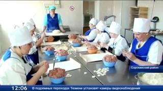 Сорокинский район: работа есть, было бы желание