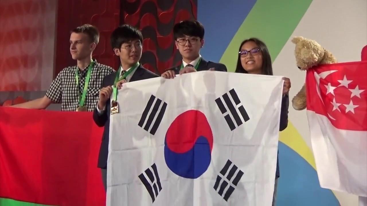The 58th International Math Olympiad Closing Ceremony Award Ceremony in  2017-RIO DE JANEIRO-BRAZIL