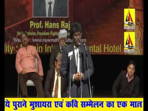 Rajesh Reddy - ALL INDIA MUSHAIRA PATIALA PUNJAB 2016