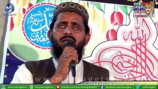 Halima Mein Tere Muqaddaran Ton Sadqay Punjabi Famous Naat by