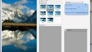 Галерея фильтров в Adobe PhotoShop CS5 (40/51)