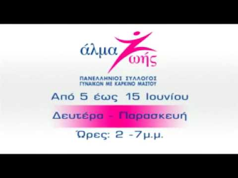 45dc7c0a833 e-charity magazine | Ποιοί είμαστε -e-Charity.gr