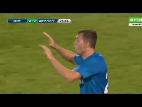 Artem Dzyuba GOAL. Zenit 4-0 Dinamo Minsk | 16/08/2018. Europa League, 3rd QR, 2nd Leg