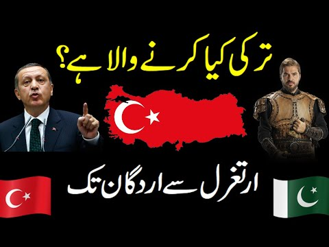 Ertugrul to Erdogan, Turkey after 2023 - MUST WATCH - LahoriFied Stories