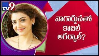 Kajal Aggarwal in Nagarjuna's next movie? - TV9