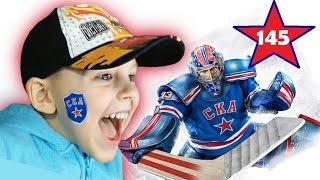 ВЛОГ Идем на Хоккей в Ледовый Дворец Питер. Батл. СКА - Автомобилист. Go to hockey battle