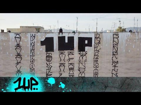 1UP - GRAFFITI OLYMPICS - DRONE VIDEO ATHENS Mp3