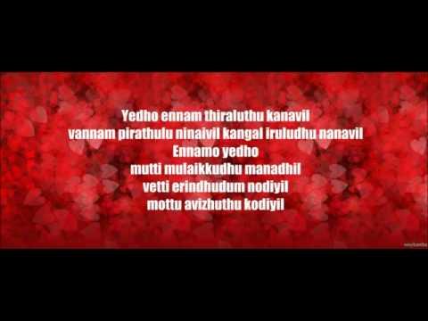Ennamo Yedho  (Lyrics) HQ
