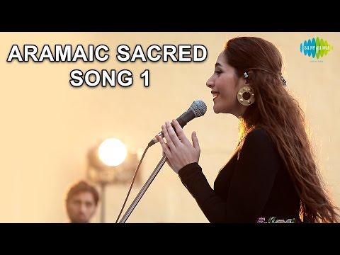 Abeer Nehme: Aramaic Sacred Song 1 (World Sufi Spirit Festival | Live Recording)