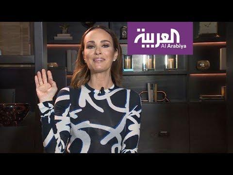 صباح العربية: نجمة برنامج E كات سادلر : ترمب يحتاج بدلة جديدة  - نشر قبل 2 ساعة