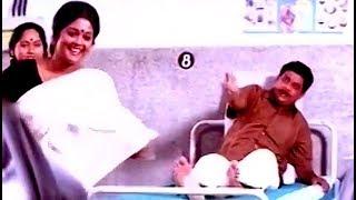 സരസൂ.... അരുത് പോവരുത് ....!! Malayalam Comedy  Latest Comedy Scenes  Super Comedy Scenes