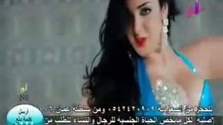 Download Video رقص غزل على اغنيه محمد ميدو  بودعك MP3 3GP MP4