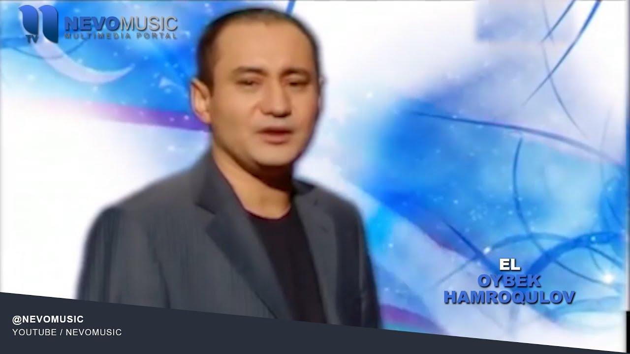 Oybek Hamroqulov - El | Ойбек Хамрокулов - Эл