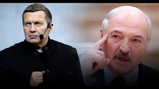 Батька не хочет Крым признать? Соловьев о заявлении Лукашенко об аресте основателе NEXTA