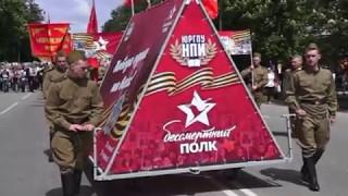Cтуденты и сотрудники ЮРГПУ приняли участие в акции «Бессмертный полк»