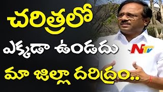 Telangana Health Minister Laxma Reddy about his District || Face To Face || NTV