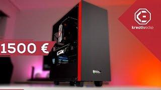 GEWINNE einen 1500 EURO FERTIG GAMING PC! | Ryzen 7 2700x und RTX 2070