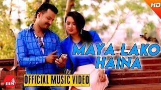 New Nepali Lok Dohori 2073 | Maya Lako Haina Nabhana - Devi Gharti/Hari Sagar Adhikari | Hamal Music